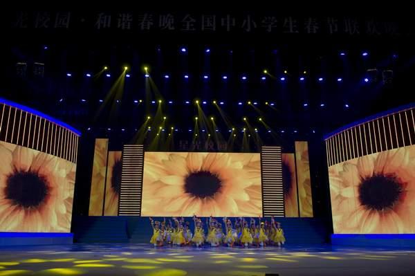 现场表演3.JPG