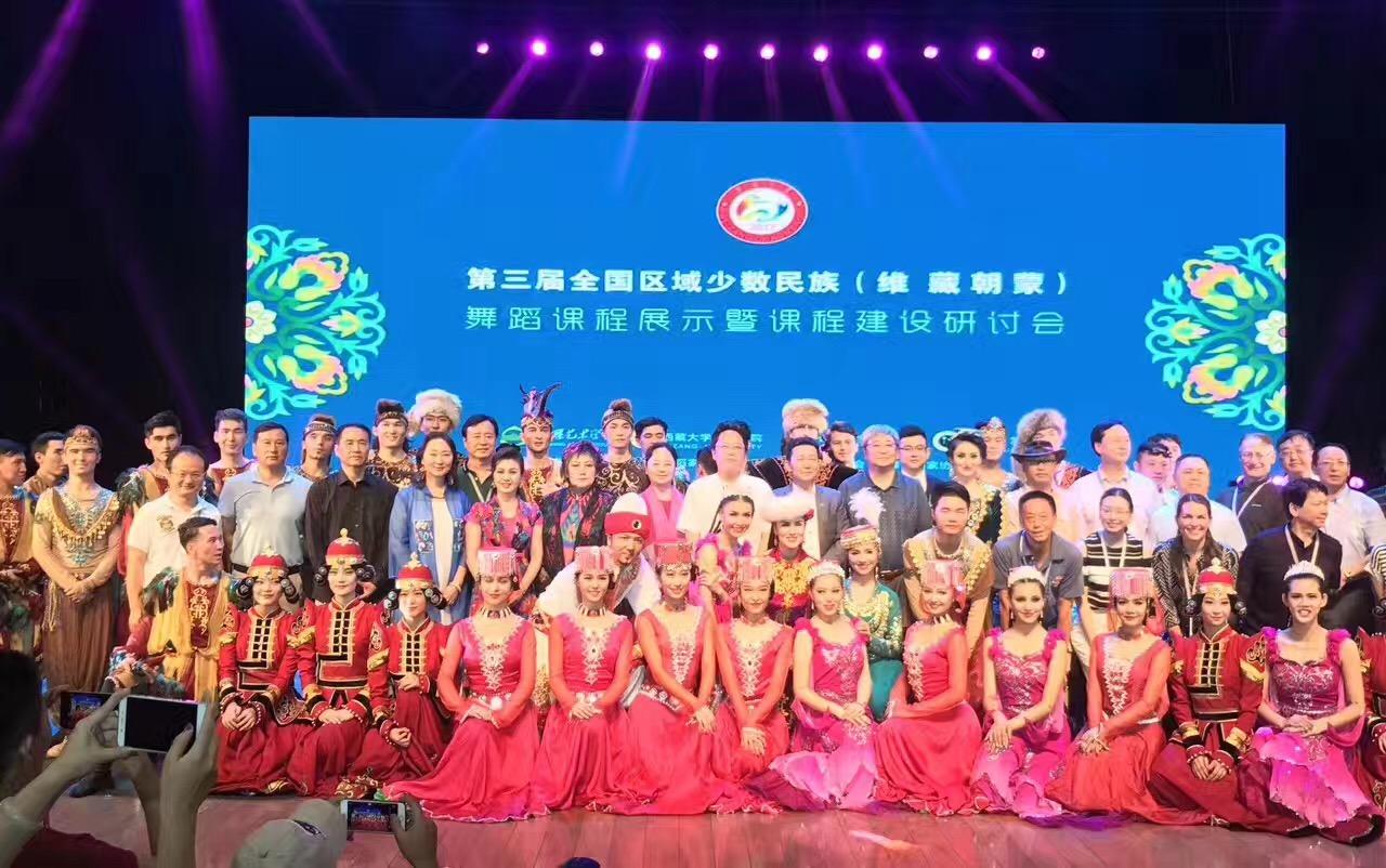 校园舞蹈的春天  国内外800余名舞者相聚新疆