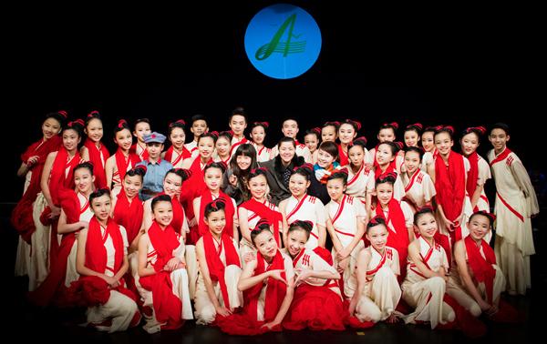 北京市第八十中学金帆舞蹈团全体团员.jpg