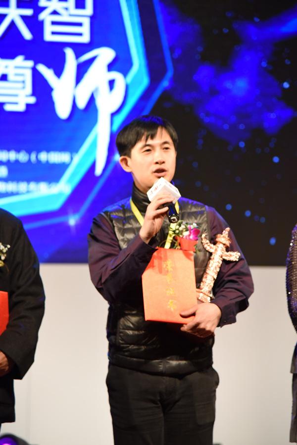 黄豆豆获得中国好教育-年度舞蹈教育(中小学)年度人物.JPG